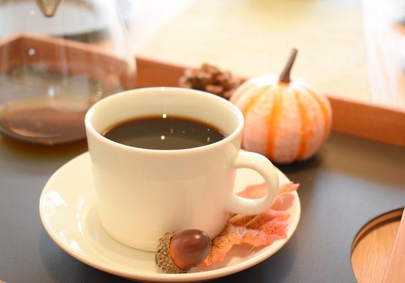 コーヒーとかぼちゃ